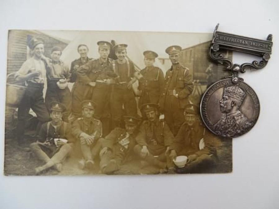 Royal Artillery I.G.S Waziristan 1921-24 Medal