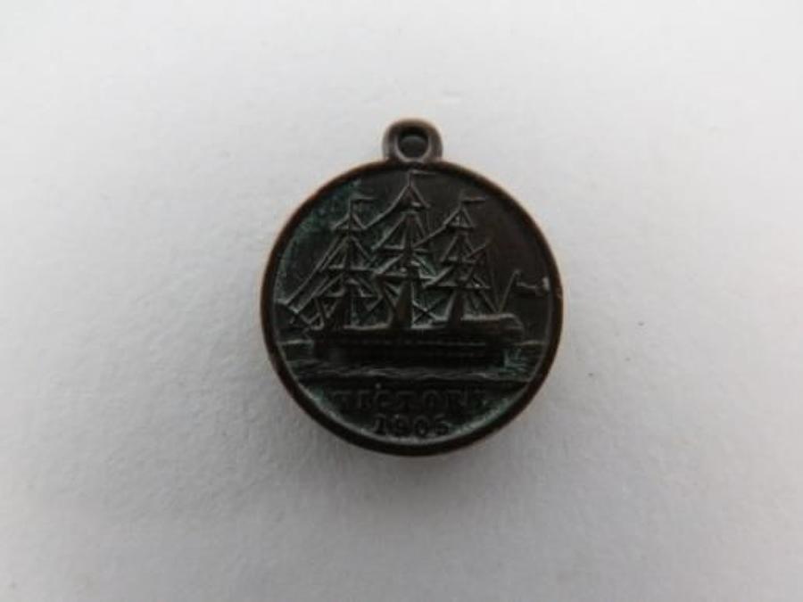 Lord Nelson Centenary Medallion