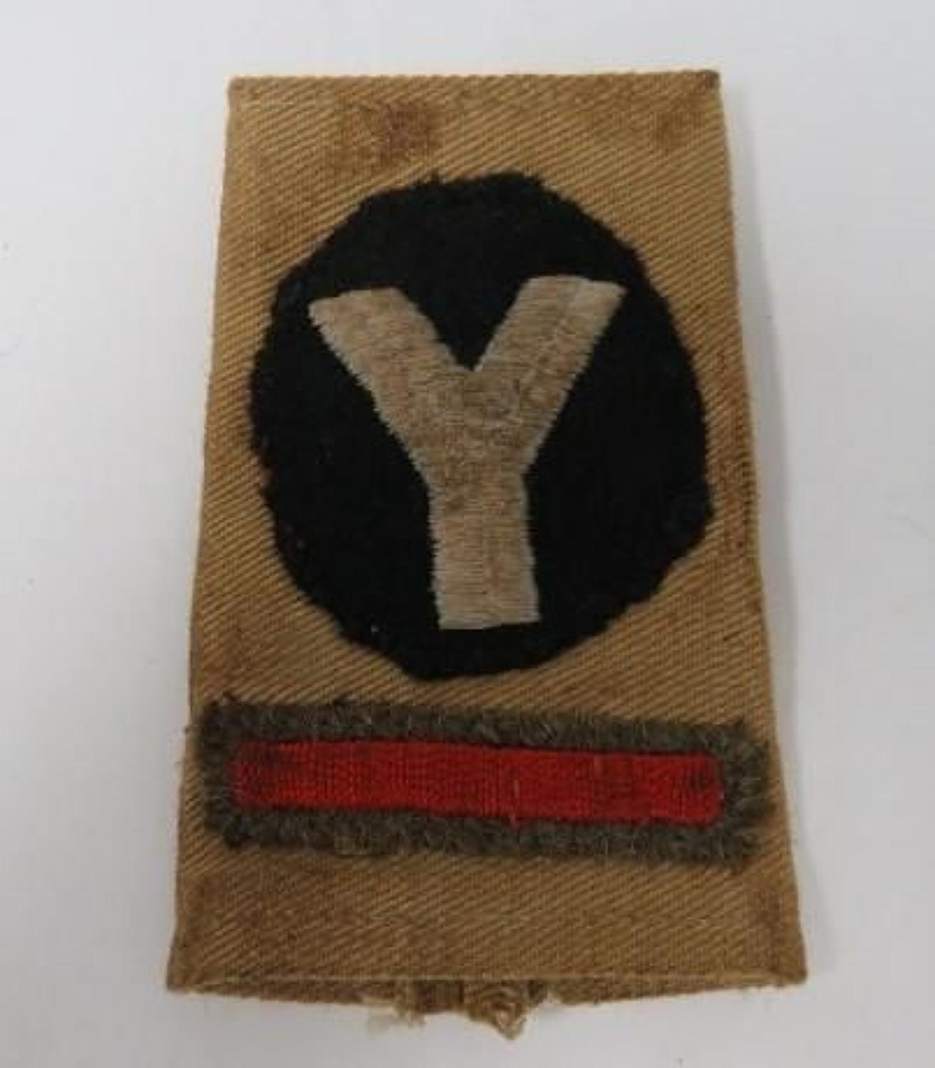 5th Infantry Division Slip on Shoulder Strap