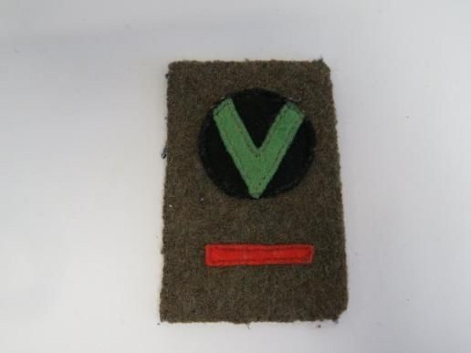 5th battalion Shropshire ( Wellington) Home guard Formation Badge