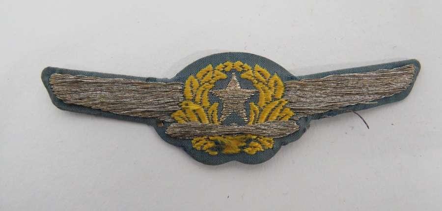 Japanese Pilots Wings