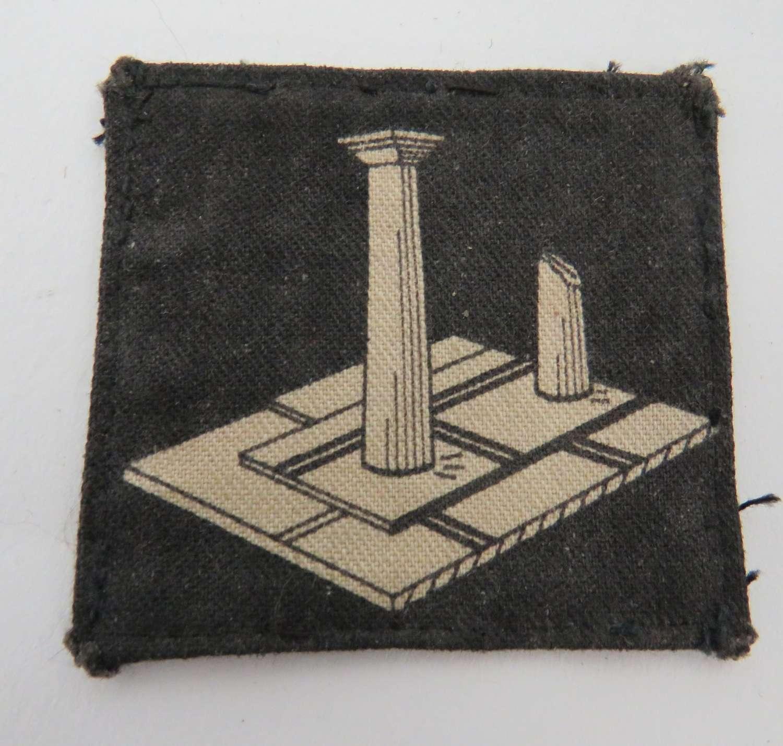 CYRENAICA District Formation Badge
