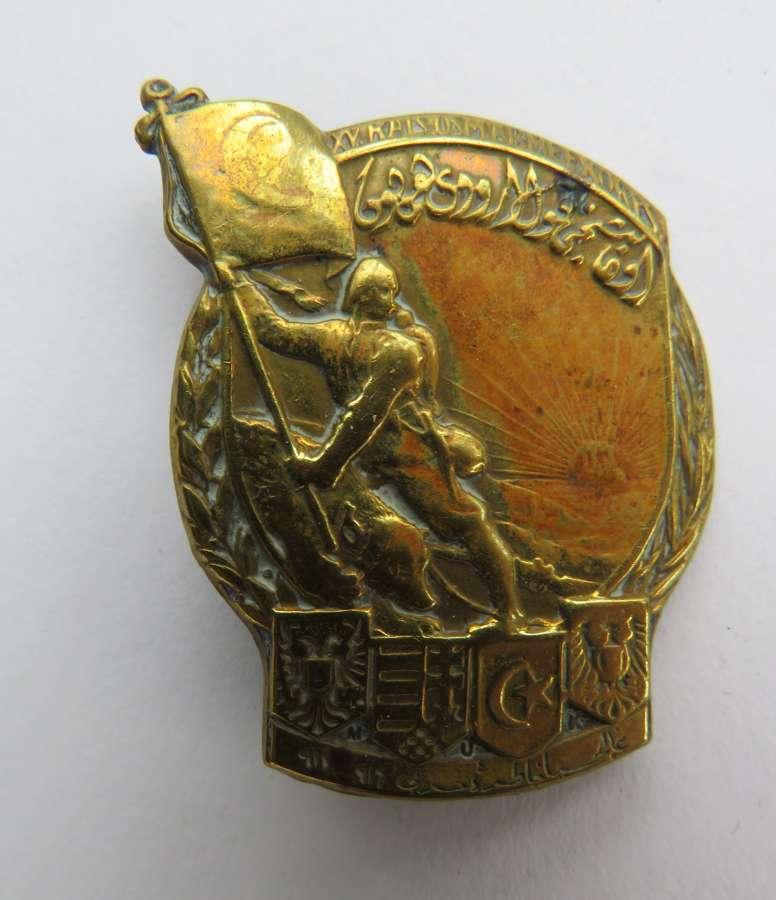 WW1 Turkish Regimental Breast Badge