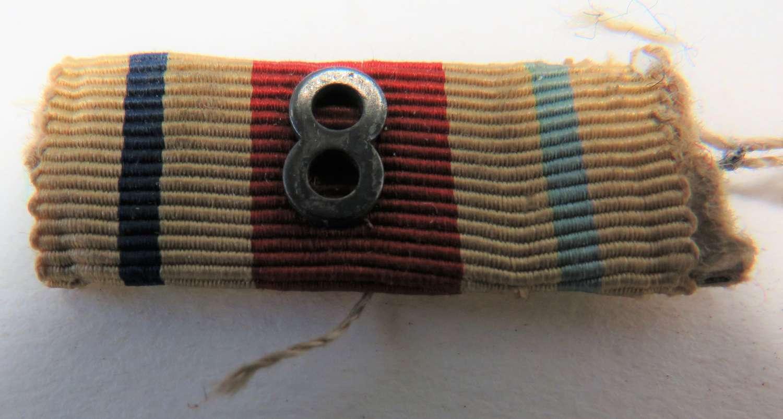 8th Army Africa Star Medal Ribbon