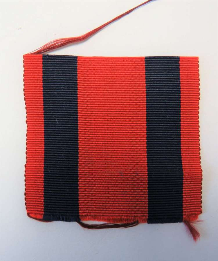 Royal Engineers Pagri Badge