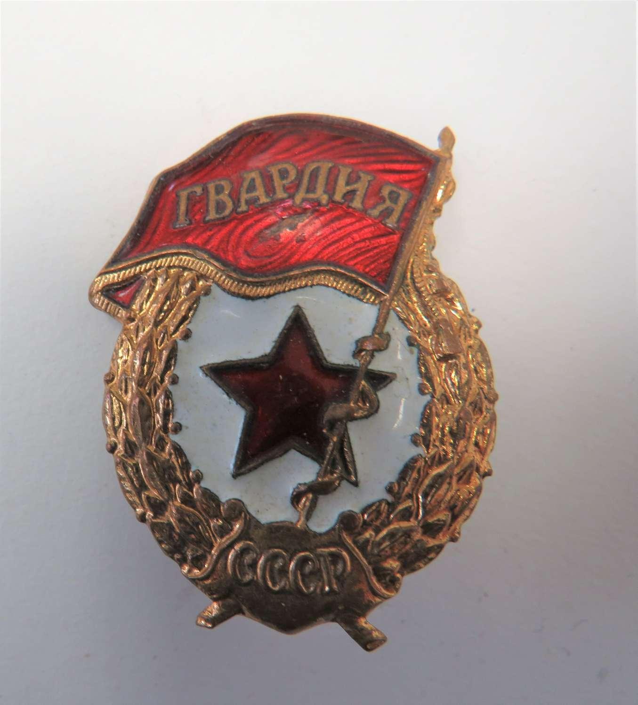 Russian Breast Badge