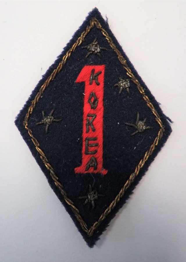 U.S.M.C 1st Raider Division Formation Badge